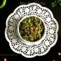 Mirchi Thecha/Green Chili and Garlic Chutney
