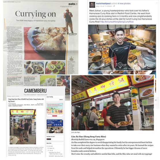 hong-seng-curry-rice-media-reviews-2 - CURRY RICE SINGAPORE/ HONG SENG CURRY RICE