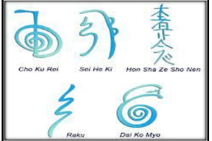 Como Usar Los Simbolos Reiki