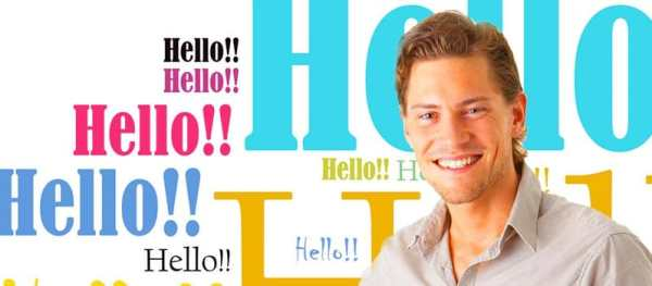 Inglés para principiantes