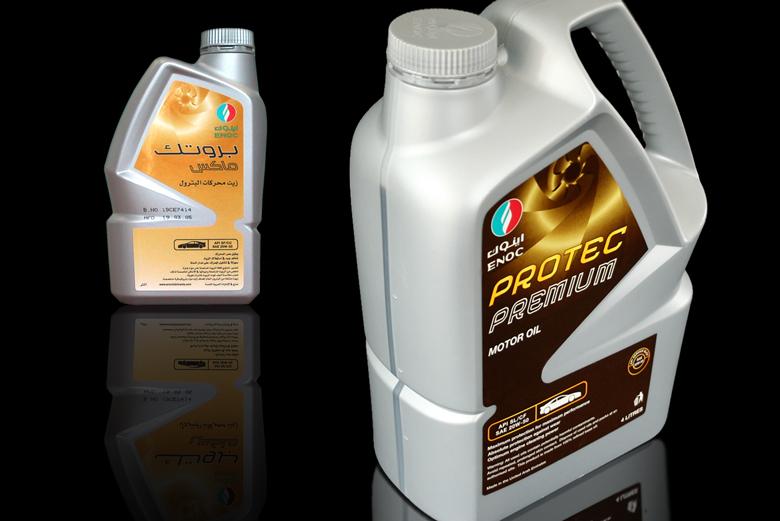 Motor Oil Bottle Design - ENOC Lubricants, Dubai