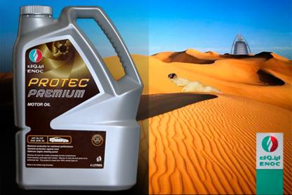 Dubai & the Middle East need high performance motor oils