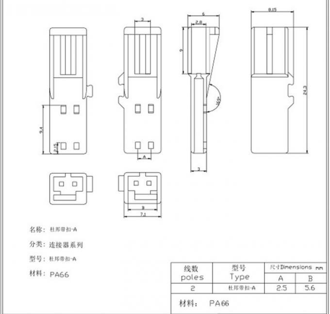 LED Light Mini Plug Extension Cable 2.54mm 2Pin Male