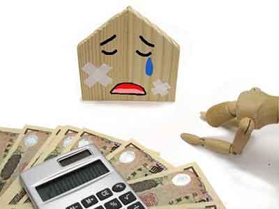 住宅ローンの不安を相談