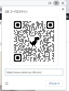 サイトのアドレス用QRコード