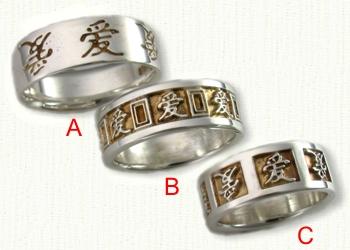 Beautiful Wedding Rings October 2012