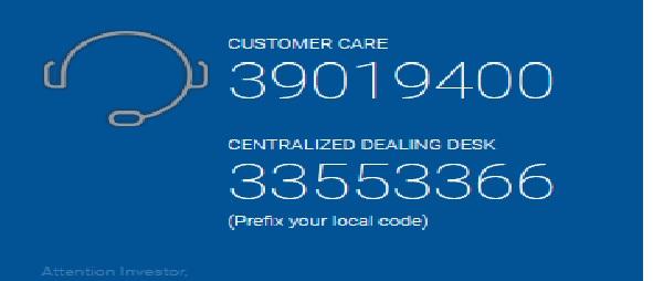 HDFC securities Mumbai Customer Care Number : hdfcsec.com – www.customercare.gen.in
