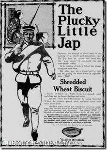 funny-advertisements-vintage-retro-old-commercials-customgenius.com (146)