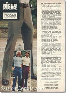 funny-advertisements-vintage-retro-old-commercials-customgenius.com (195)