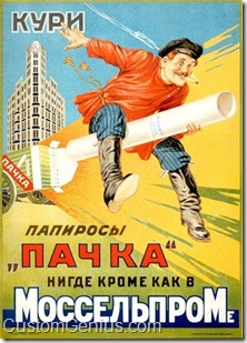 funny-advertisements-vintage-retro-old-commercials-customgenius.com (63)