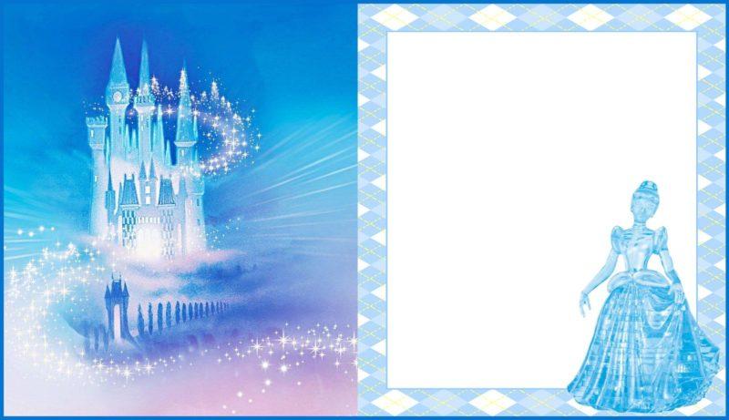 online cinderella invitation template