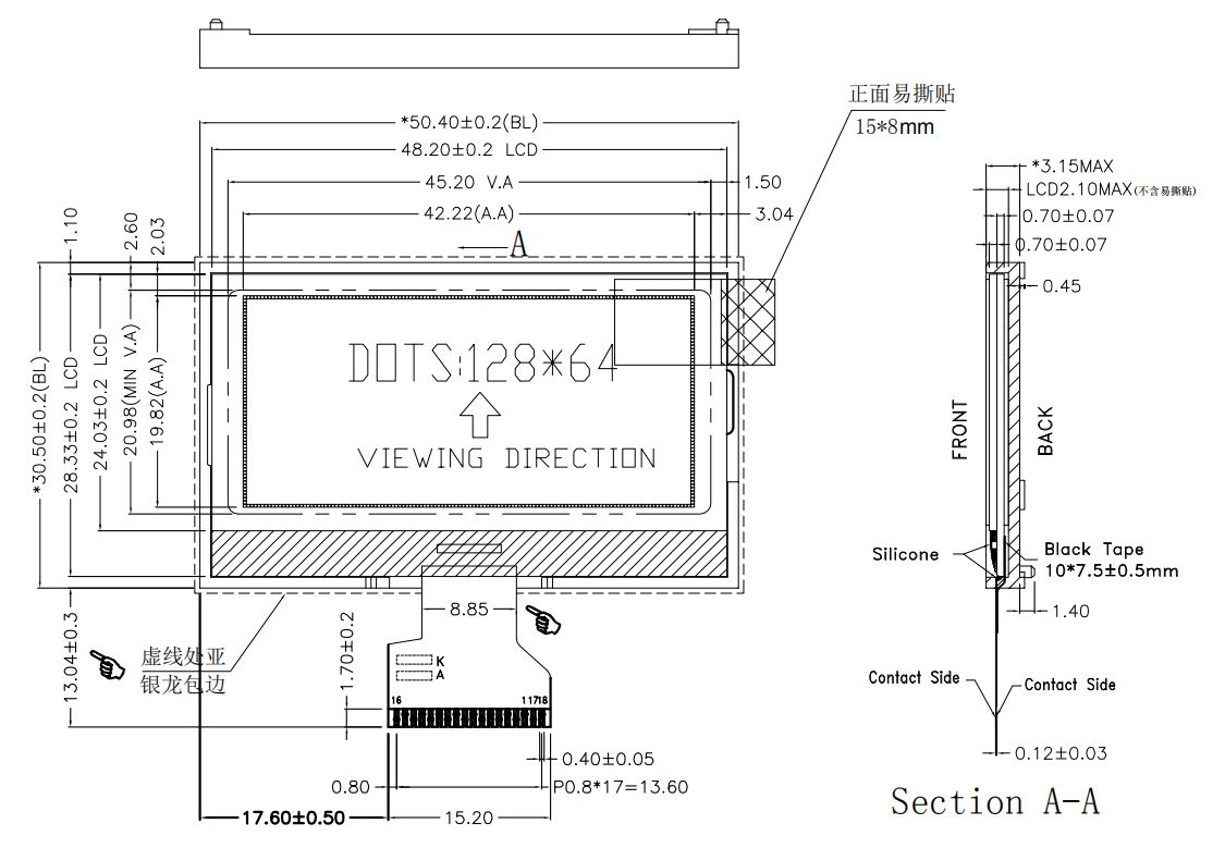 Customized 128x64 Resolution LCD Display Manufacturers