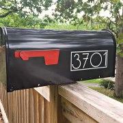 White modern mailbox numbers