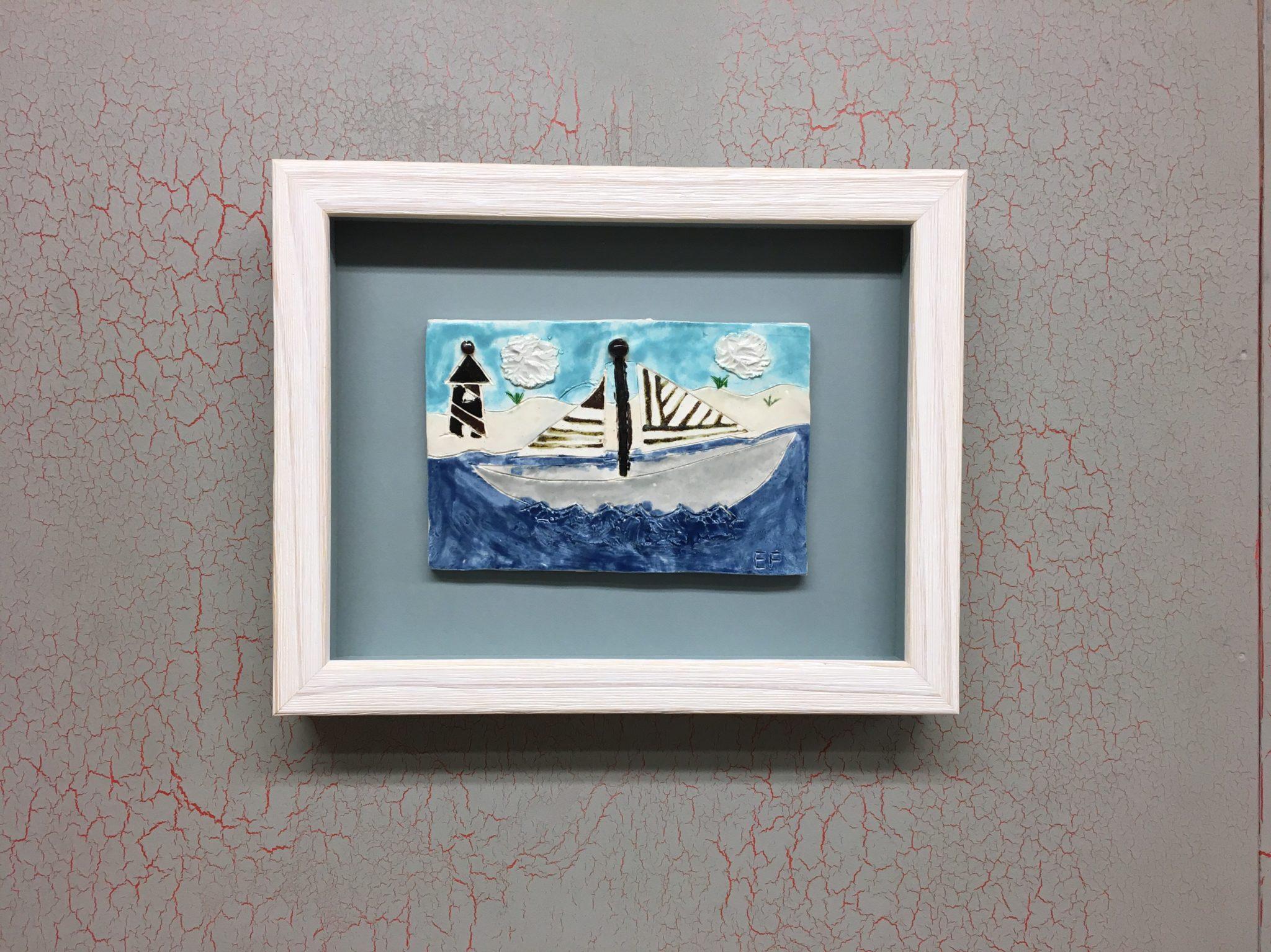 Kids Art Handmade Ceramic Tile Framed In A Custom Shadow Box