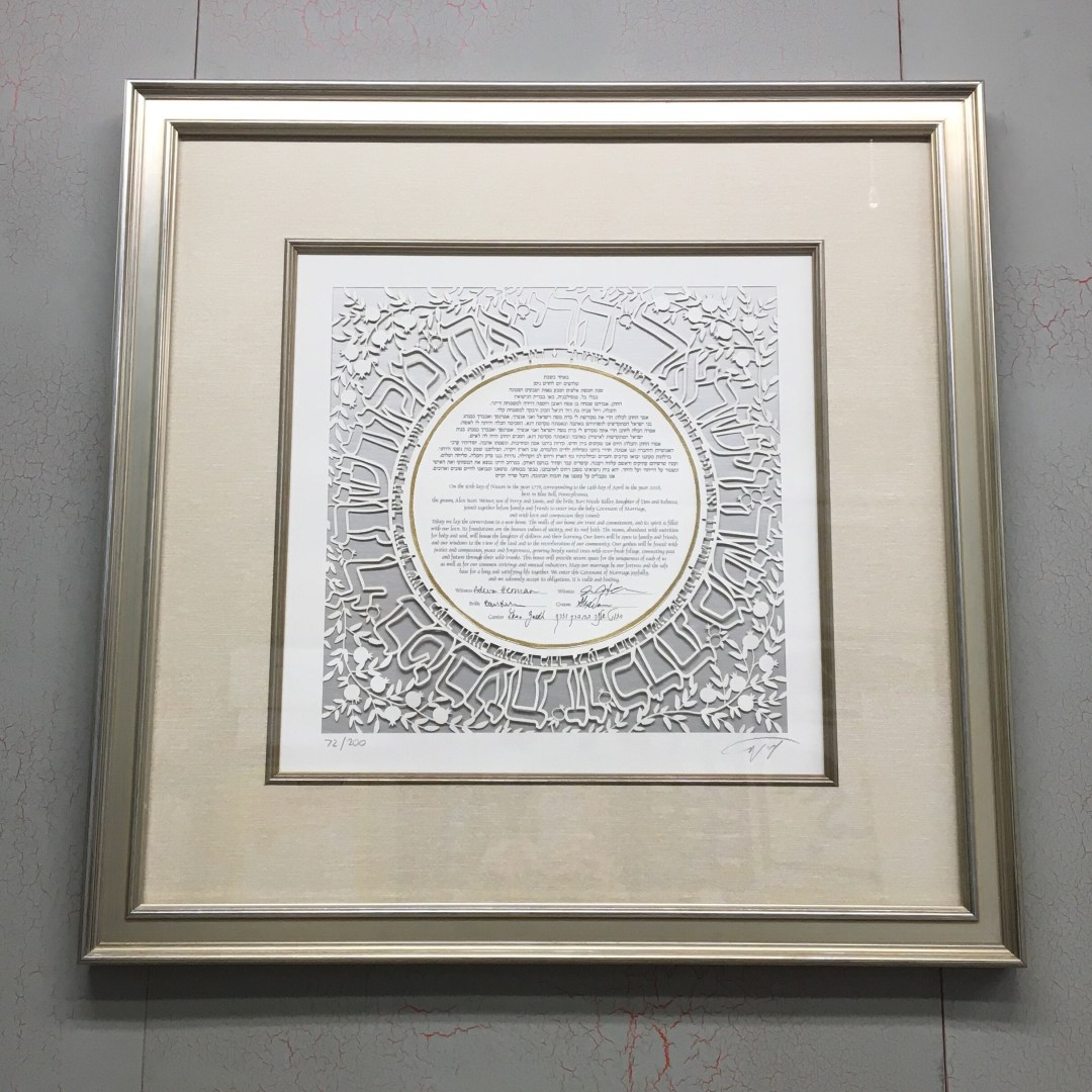 Ketubah by Enya Keshet - Custom Framed in Studio Moulding\'s Antique ...