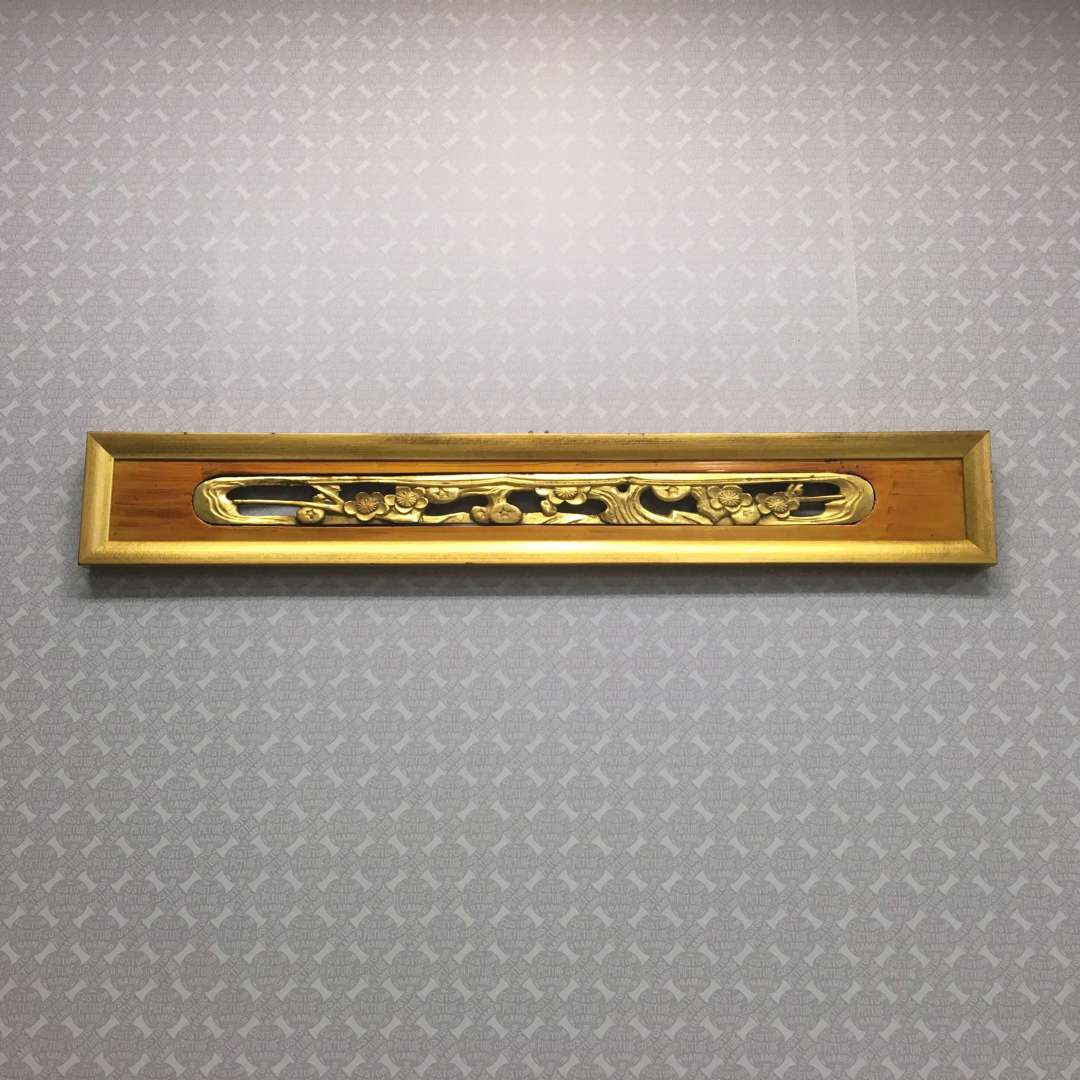 """Can you frame this?"" Pictured is a Japanese transom or ""ranma."" Ranma were built into a house in between rooms above the doors. This allowed air to flow between rooms. ""Sure...we can frame that!"" See more custom framing options at our Keswick Village showroom just north of Philadelphia in Glenside PA ( Pennsylvania ) , 19038 . Custom Picture Framer of Glenside carries thousands of frame styles, prints, maps, limited editions, mirrors, and more!"
