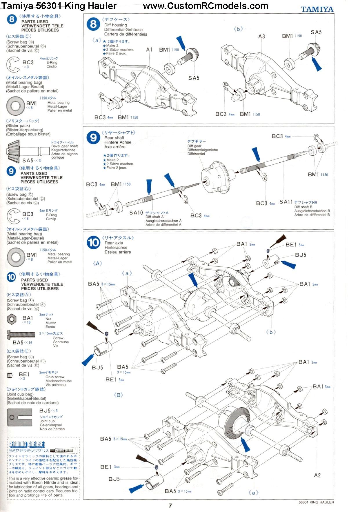 Tamiya 56301 King Hauler manual page 07