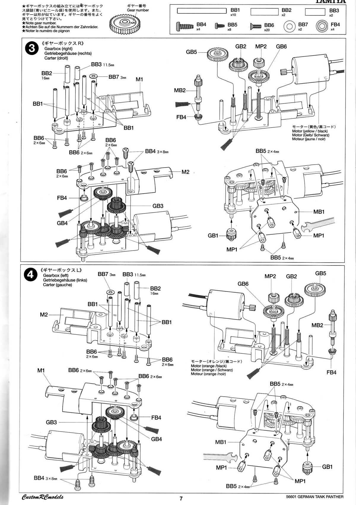 1/25 Panther manual page 07
