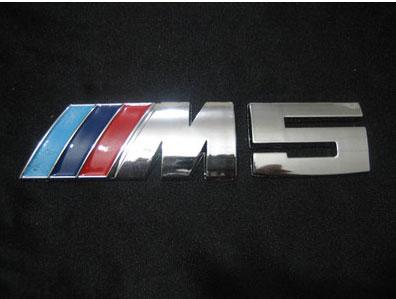 Motorcycle And Car Drift Wallpaper Chrome Bmw M5 Emblem Chrome M5 Emblems Chrome Finish