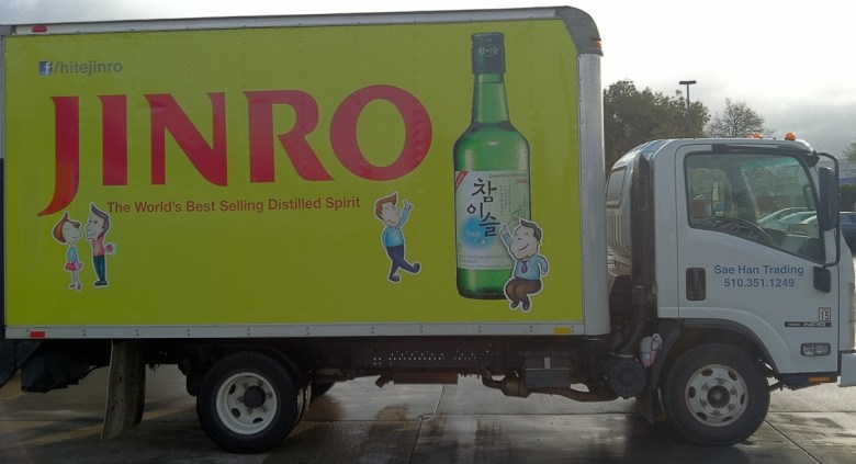 Jinro Box Truck Wrap-01