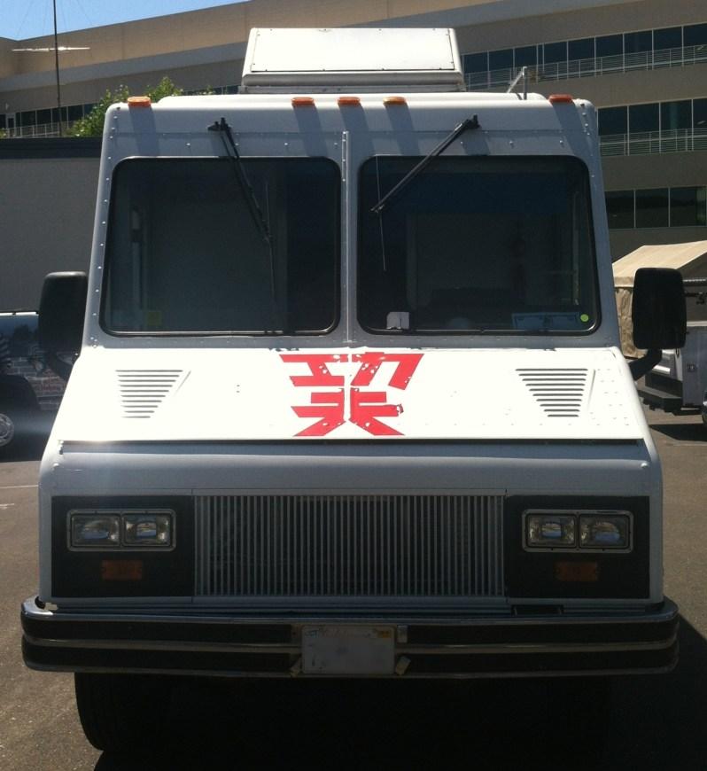 Kung Fu Tacos Food Truck Wrap-07