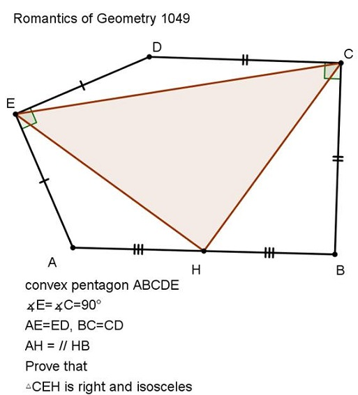 A Problem in Pentagon with Right Angles