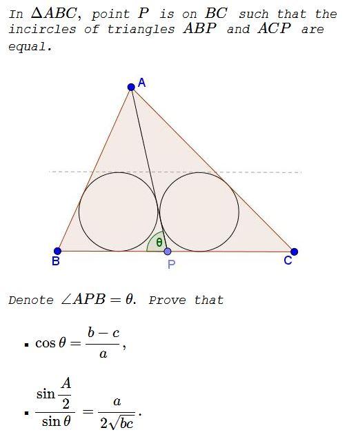 A Problem of Two Incircles by Miguel Ochoa Sanchez