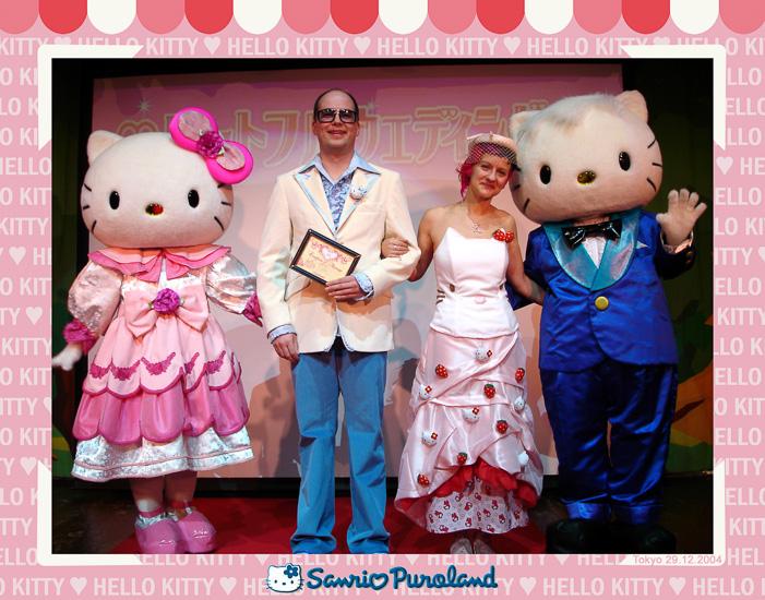 Unser Hello Kitty Hochzeitsfoto 2004 aus dem Puroland in Tokyo