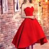 A-Line Sweetheart Asymmetry Prom Dress