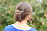 flipped-fishtail braid updo prom