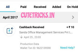 zulka paytm proof