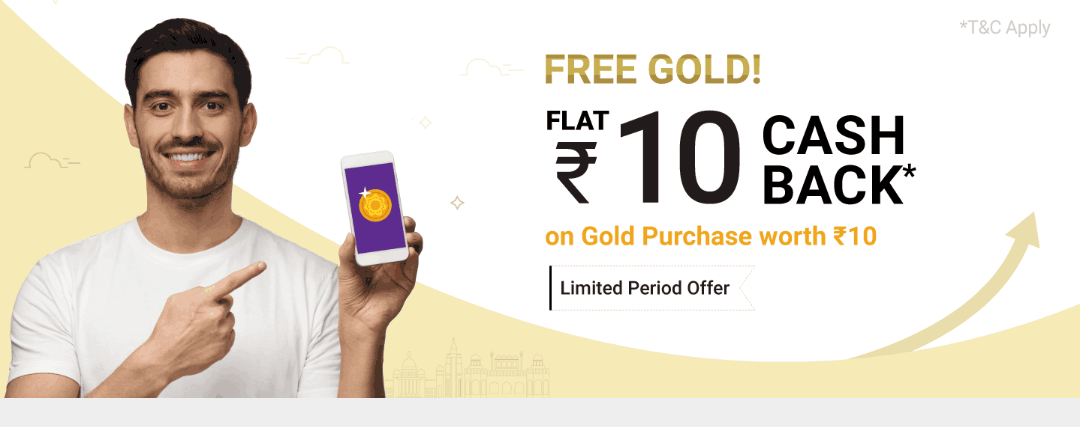 Phonepe Gold Offer