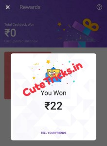 Phonepe Scratch Offer