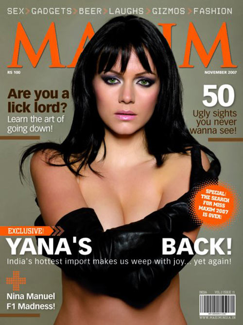 Maxim, November 2007. Featuring Yana Gupta
