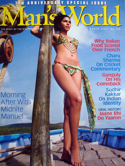 Man's World, March 2007. Featuring Nina Manuel