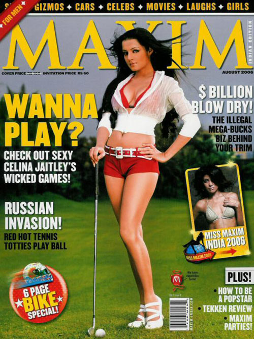 Maxim, August 2006. Featuring Celina Jaitley