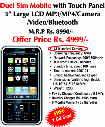 Phone with 13.0 Lacpixel Camera