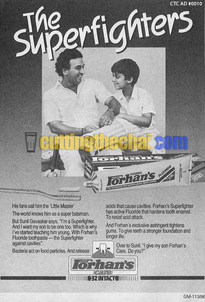 Sunil and Rohan Gavaskar in 1986 ad for Forhan's toothpaste