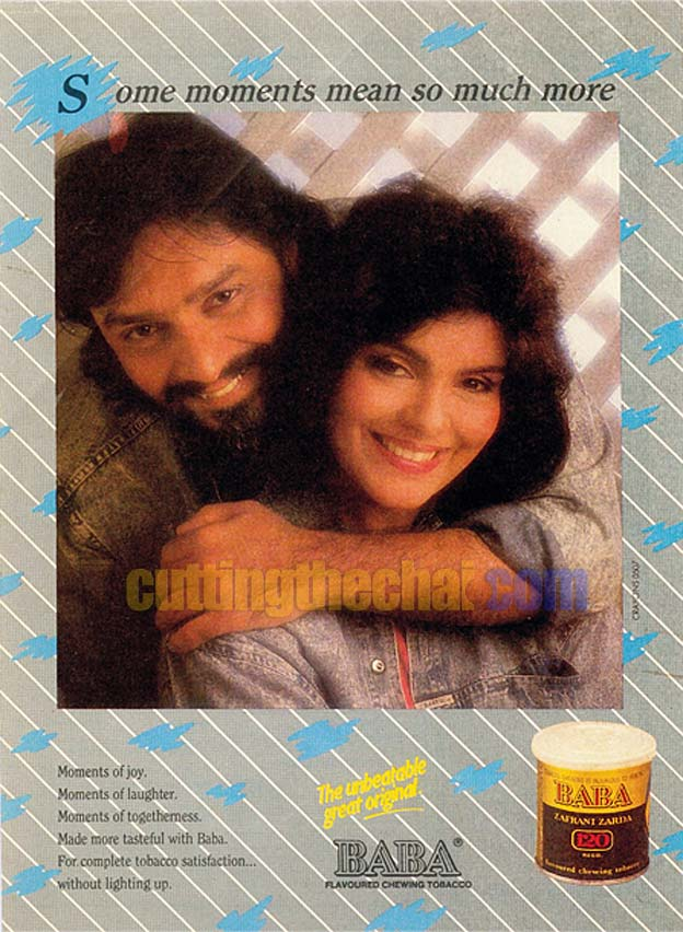 In these Baba Zarda ads Zeenat Aman and Mazhar Khan appear to be very much in love.