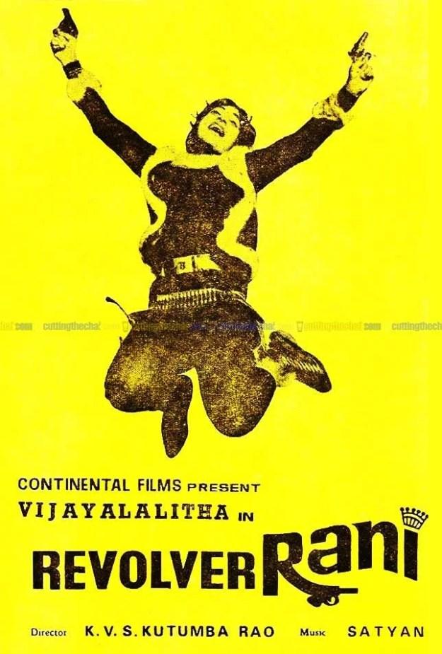 Meet the original Revolver Rani from 1971 - Vijayalalitha