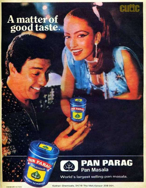 Ad from 1982: Pan Parag with Jalal Agha and Kalpana Iyer