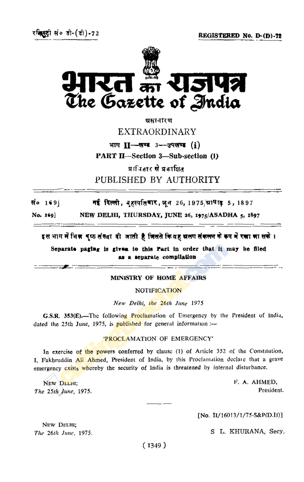 Notification in The Gazette of India: Proclamation of Emergency by the President of India (English)