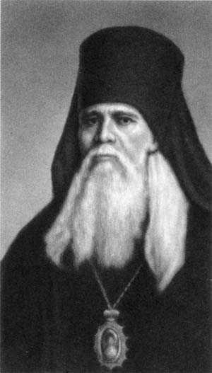 Risultati immagini per Sfântul Teofan Zăvorâtul