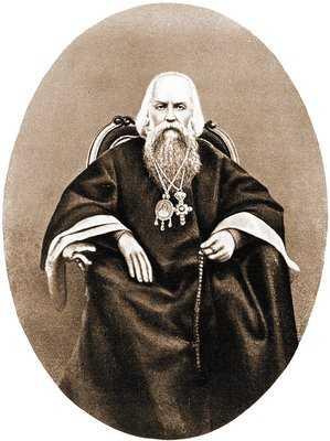 Image result for Sfantul Ignatie Briancianinov