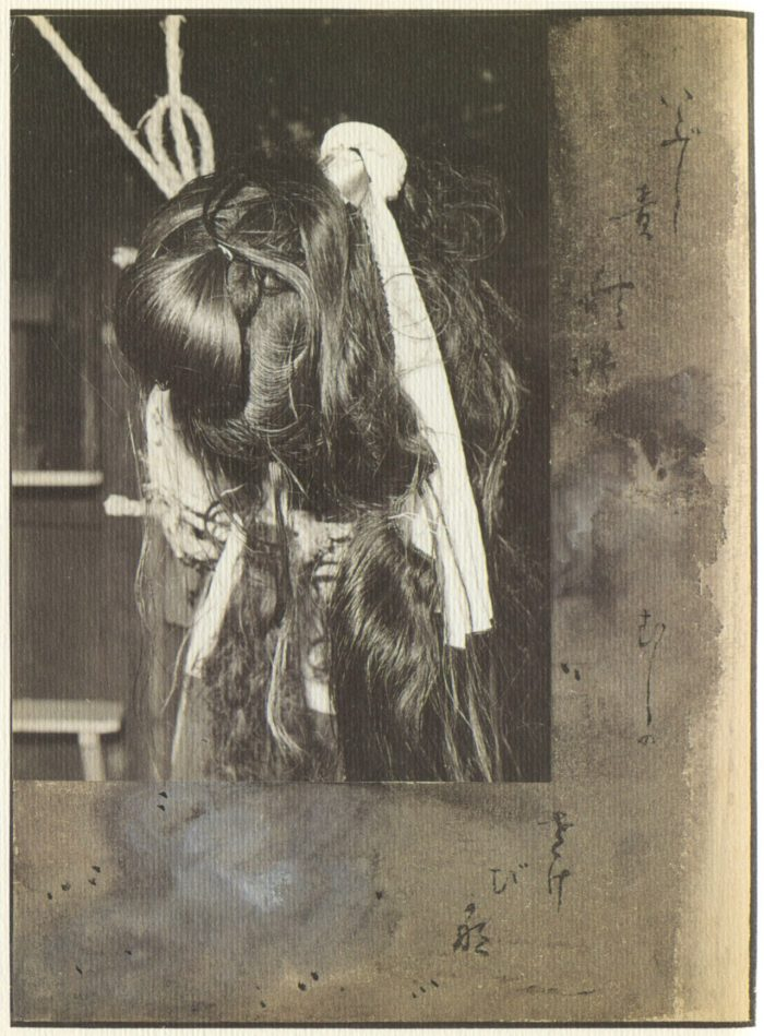 Seiu Ito The Father of Japanese Bondage Art  CVLT Nation