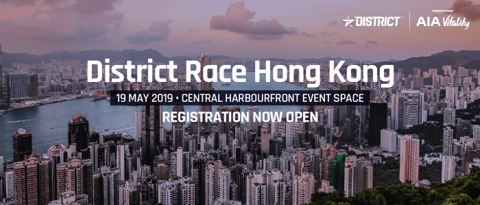 District Race Hong Kong 2019 presented by AIA Vitality