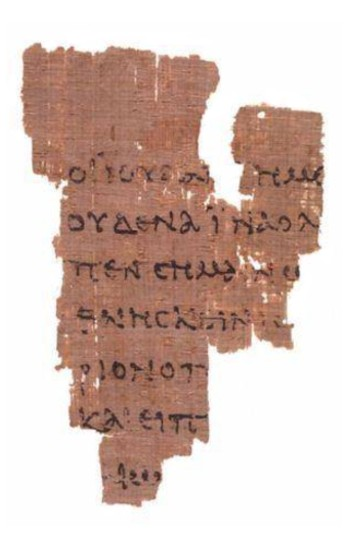 The John Rylands 'P52' manuscript (now in the John Rylands Library, Manchester). Discovered in 1920 it shows a portion of John's Gospel (Chpt. 18 vv. 31-33).