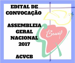 CARTA CONVOCATÓRIA - AGN 2017