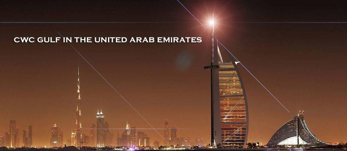 Dubai Abu Dhabi Business
