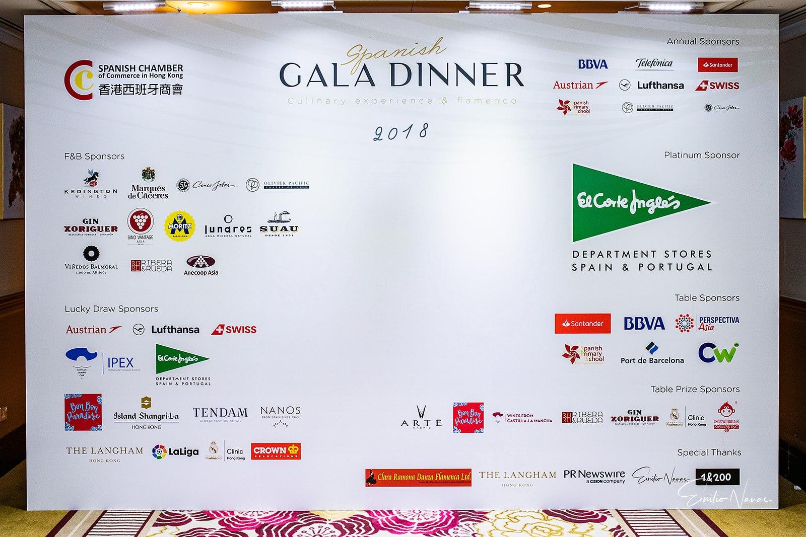 Spanish Gala Dinner 2018 sponsors